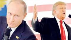 特朗普致电普京盼见面 美俄军备竞赛能否转圜