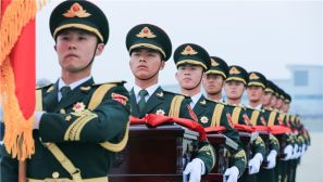 图集:第五批在韩中国人民志愿军烈士遗骸交接仪式