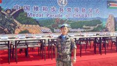 【强军先锋】张志胜:我从维和战场走来
