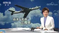 """""""战神""""轰-6K:空基远程打击重器"""