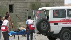 胡塞武装称沙特等空袭致14人死亡