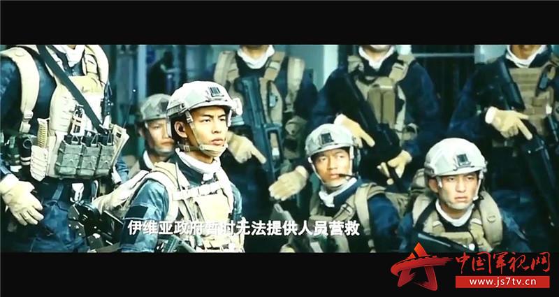 图6:电影《红海行动》精彩剧照