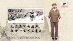【军事嘚吧】狼牙山五壮士故事不为人知的细节