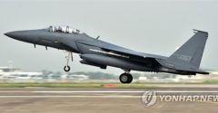 韩国一架F-15K战斗机坠落 两名飞行员或身亡