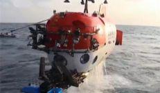 """""""深海勇士""""完成运行阶段首个航次 专家解读海底视频"""