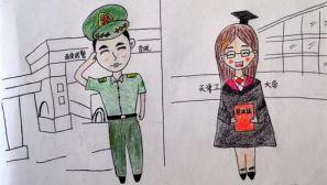 9张漫画 看懂军嫂的家国情怀