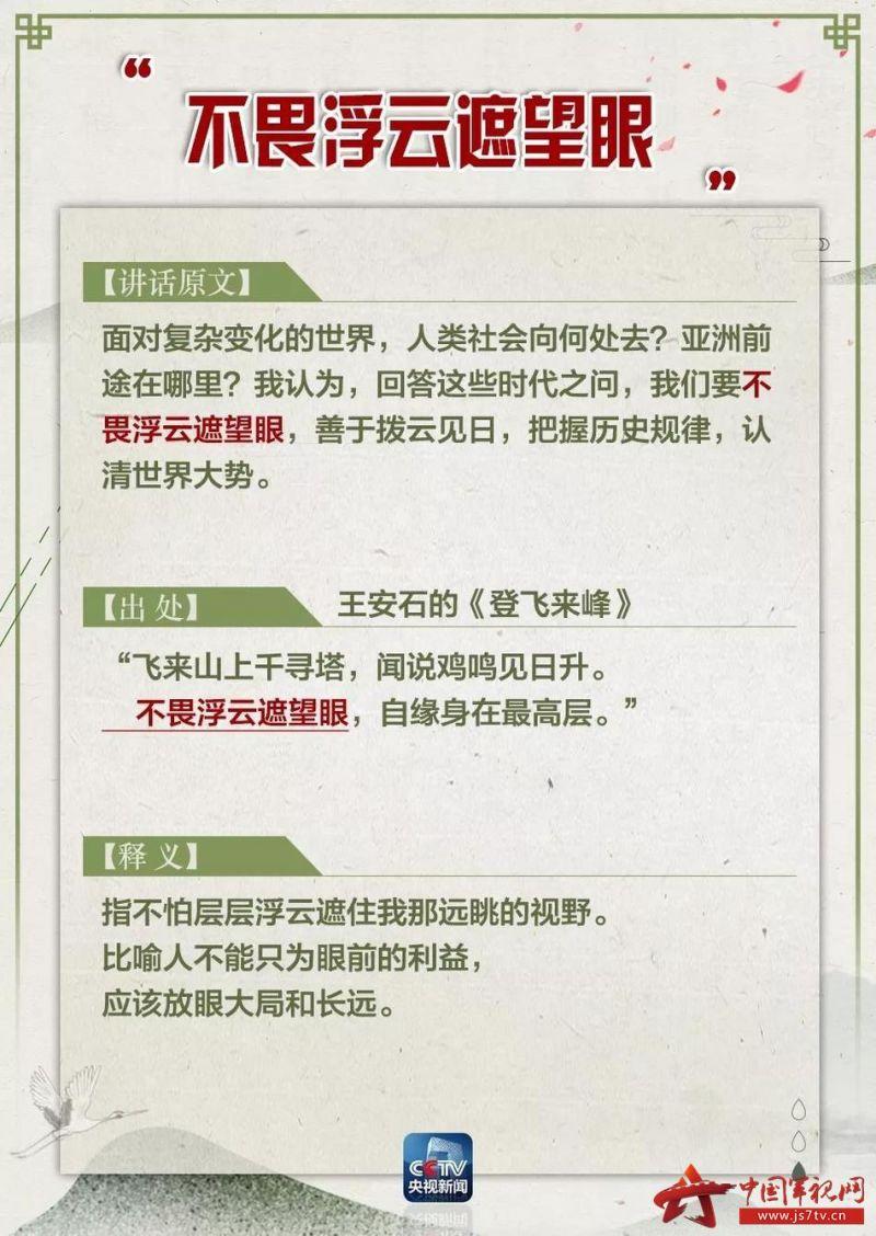 http://files.js7tv.cn/www/images/2018-04/10/1523350168618560_big.jpg