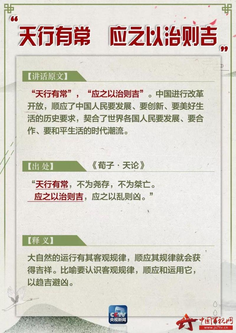 http://files.js7tv.cn/www/images/2018-04/10/1523350168804411_big.jpg