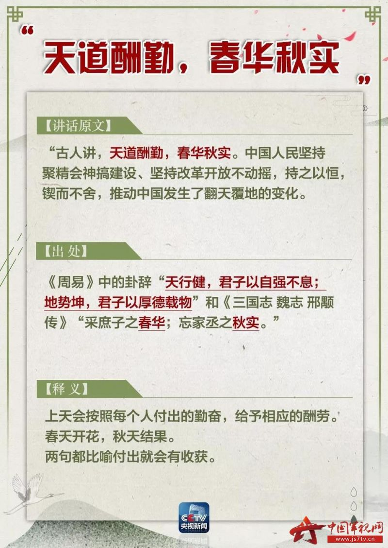 http://files.js7tv.cn/www/images/2018-04/10/1523350168971619_big.jpg