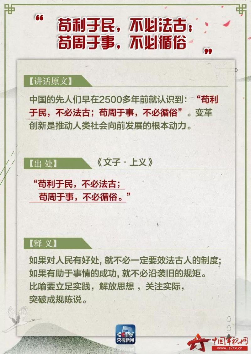 http://files.js7tv.cn/www/images/2018-04/10/1523350169781421_big.jpg
