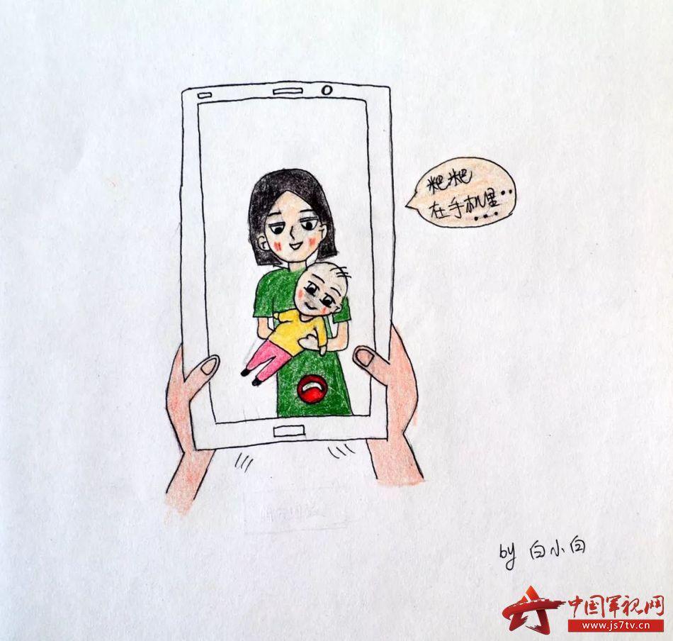 9张漫画 看懂军嫂的家国情怀=>鼠标右键点击图片另存为