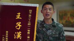 王子汉班:军中尖刀的荣誉与艰辛