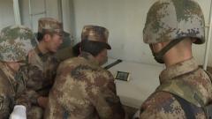 西藏军区边防某团:官兵收听收看南海阅兵