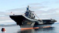 """俄罗斯 """"库兹涅佐夫""""号航母2021年归队"""