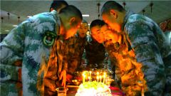 """@戰友,給你舉辦的是軍營獨有的生日""""party"""""""