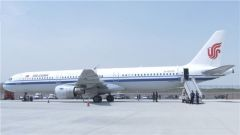 歹徒劫持乘务人员致使飞机备降郑州 河南武警紧急处置