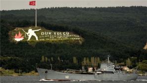 俄罗斯海军大型登陆舰驶往地中海