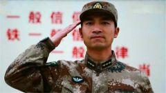 习朝峰:在我的人生字典里,军人就等同于英雄