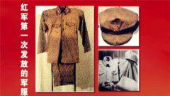 【精武讲堂】首次统一的军服,用领章黑边悼念列宁