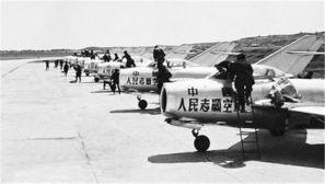 珍贵老照片见证中国空军辉煌航迹