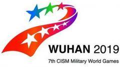 武汉军运会启动5万名赛会志愿者招募