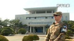 韩朝首脑本周五会晤 韩朝今日联合进行首脑会晤排练