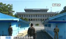 """韩朝首脑会晤 韩或提议设""""韩朝联络办事处"""""""