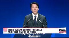青瓦台公布韩朝首脑会晤日程