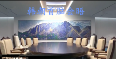 朝韩首脑会晤在即 会场内部曝光