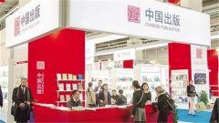 中国图书亮相日内瓦国际书展