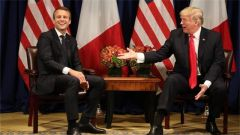 法国总统访美难掩两国分歧