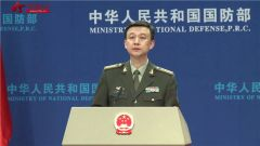 国防部:东风-26型导弹已列装火箭军部队
