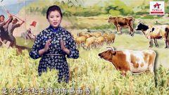 【军事嘚吧】开垦南泥湾的官兵,竟和耕牛比耕地?