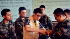战支某部积极与驻地红十字会开展应急救护培训