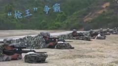 """走进驻港部队狙击手集训队 看""""枪王""""争霸"""
