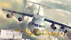 航空部门曝光神秘新机型,疑似下一代隐形轰炸机