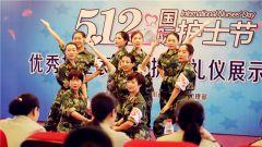 武警四川省總隊醫院開展護士禮儀比賽慶祝國際護士節