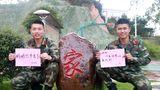 广西南宁:感恩母爱,为妈妈祝福