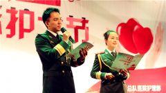 武警重慶總隊醫院:展團隊風貌 秀天使之采