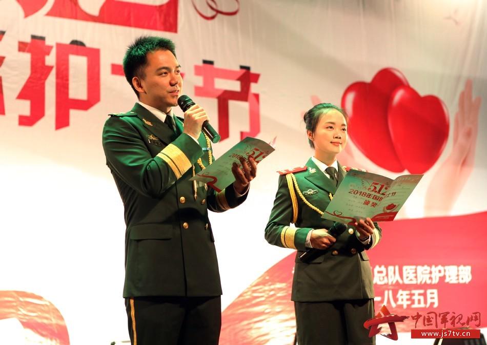 图为5月11日下午,武警重庆总队医院文艺演出活动主持人风采