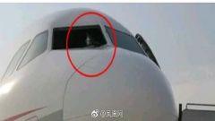 川航客机紧急着陆,最终创造奇迹