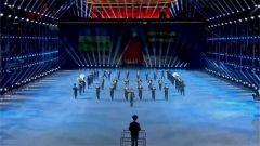 《军营大舞台》 上海合作组织第五届军乐节开幕式