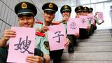 武警·广西:桂林支队官兵将爱大声说出来