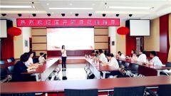 国家开放大学信息化部党支部到八一学院考察交流