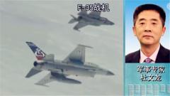 以色列空军盛赞F-35真正实力还是广告噱头?