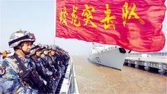 """海军""""蛟龙""""突击队山岳丛林间锤炼反恐制胜本领"""