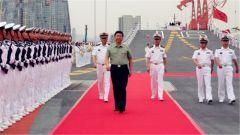 习主席深沉的历史忧患 折射出对海军的殷切希望