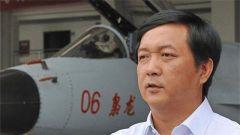 歼-20总设计师杨伟:科技兴军是科学家的重要责任