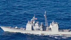 《防务新观察》20180602 美军南海挑衅升级