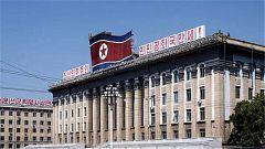 朝媒谴责韩参加联合军演与《板门店宣言》背道而驰